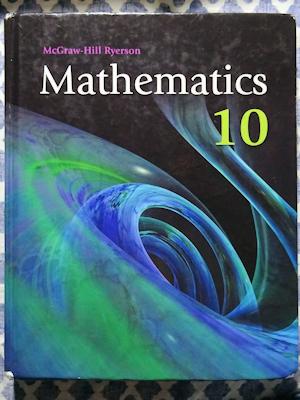 数学の教科書 10年生