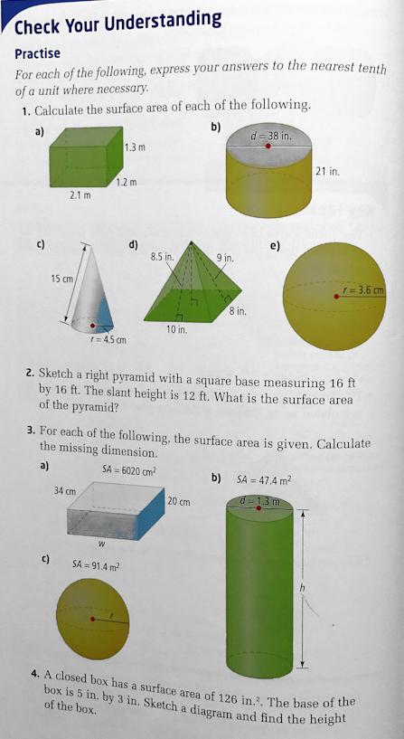 数学の復習問題