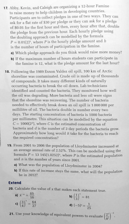 カナダの数学 文章問題