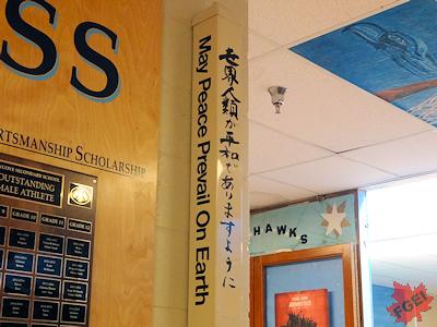 あるカナダの高校で見た 世界平和