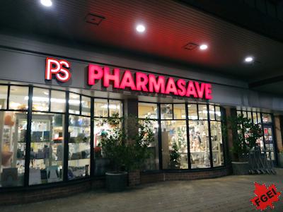 カナダの薬局