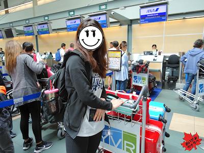 留学が終わり、Aちゃんを空港で見送る