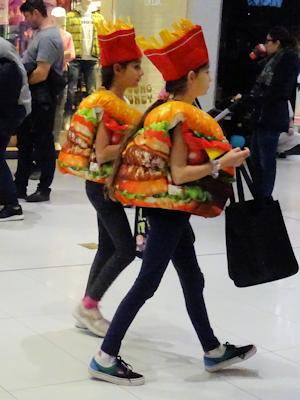 ハロウィーン コスチューム ハンバーガーとフライドポテト