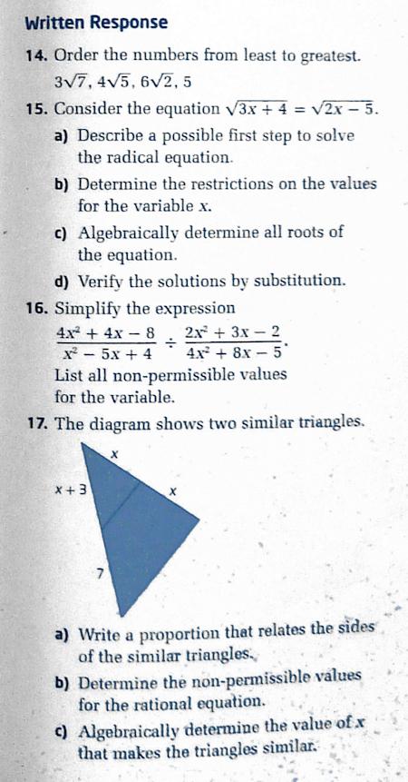 カナダの数学11年