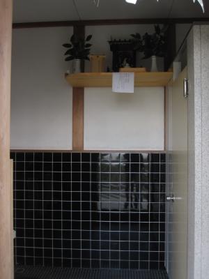 hoshidamyouken10