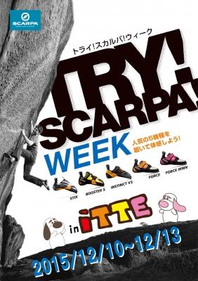 TRY!SCARPA!WEEK