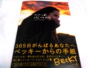 SH010340_Ed_Ed.JPG