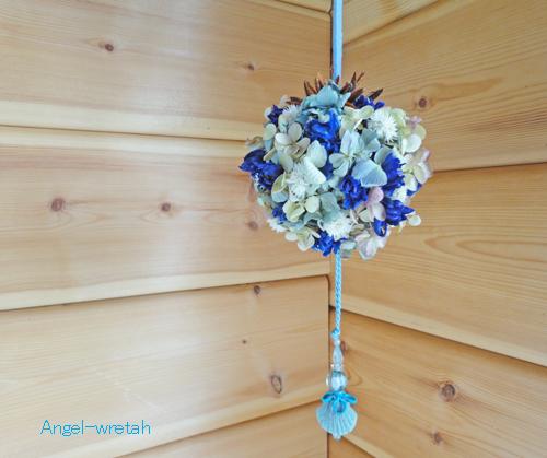 dryflowerbollblue.jpg