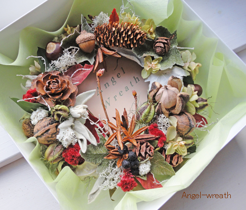 2017autumunwreath.jpg