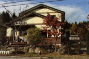 蕎麦工房まつ田写真