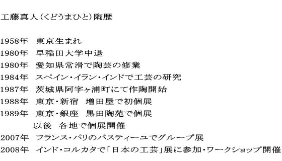 KUDO-profile.jpg