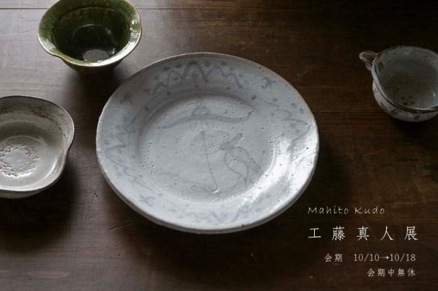 KUDO6.jpg