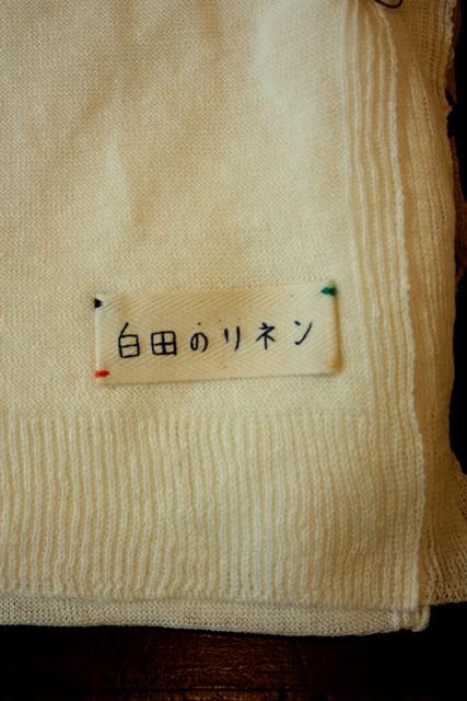 ZXIMG_0686.JPG