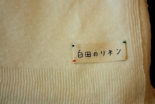ZXIMG_0687.JPG