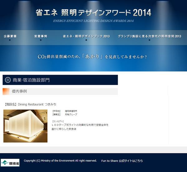 Award 019
