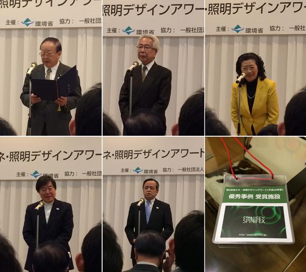 Award 021