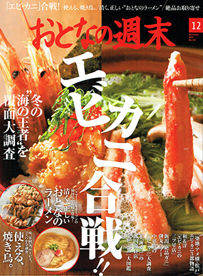 Cover 0050