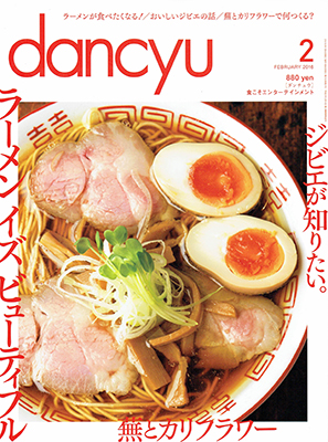 Cover 0052