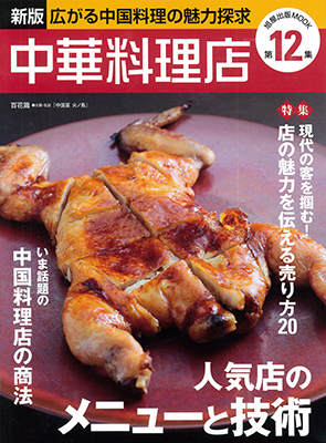 Cover 0057