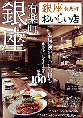 Cover 0058