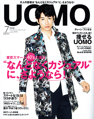 Cover 0061