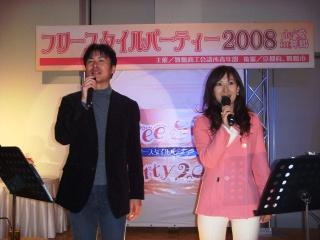 2008.2.24