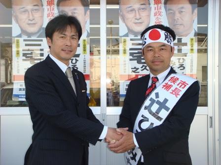 大阪府和泉市に新市長が誕生!  ...