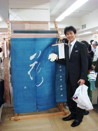 舞鶴養護学校の藍染暖簾