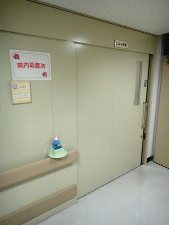 h241015:母子医療センター内(1)