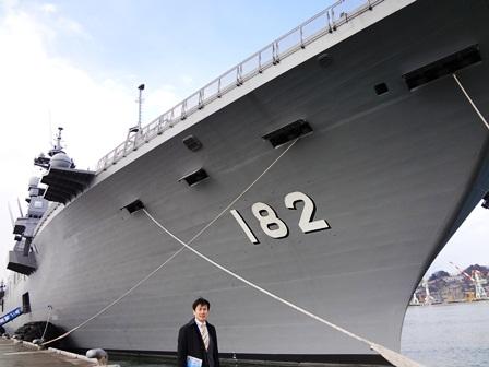 h250119:護衛艦『いせ』00