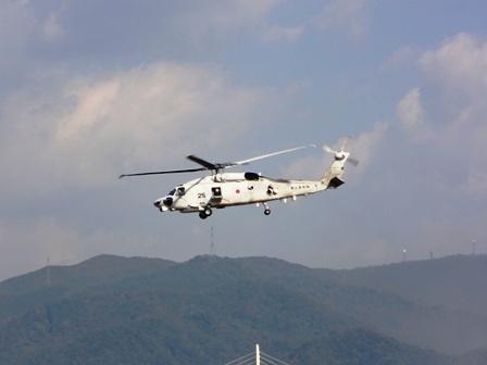 h251108:海自23航空隊003