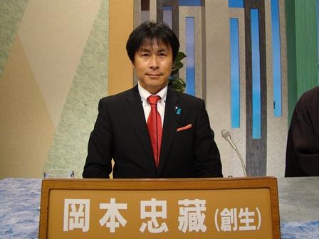 h251103:TV常任委員会(本番)001