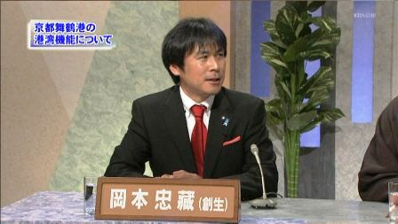 h251103:TV常任委員会(本番)003