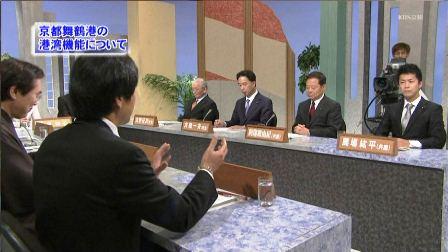 h251103:TV常任委員会(本番)004