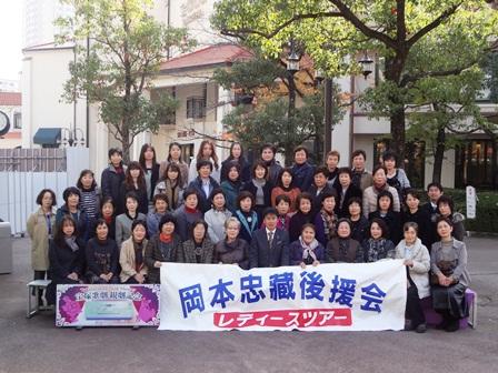 h251124:宝塚歌劇001