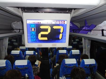 h251124:宝塚歌劇011