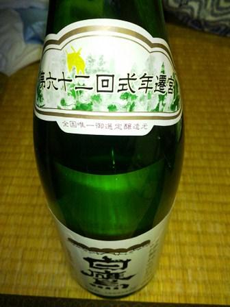 h251223:林塾伊勢合宿001