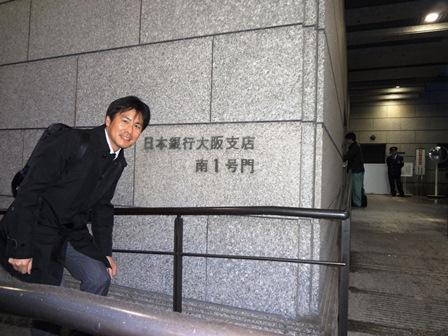 h251226:日本銀行