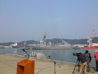h260317:護衛艦ふゆづき003
