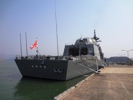 h260317:護衛艦ふゆづき008