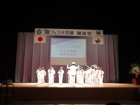 h260719:海フェスタ京都 開会式