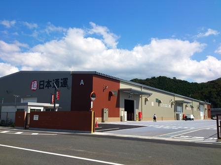 h2610:日通舞鶴国際埠頭倉庫004
