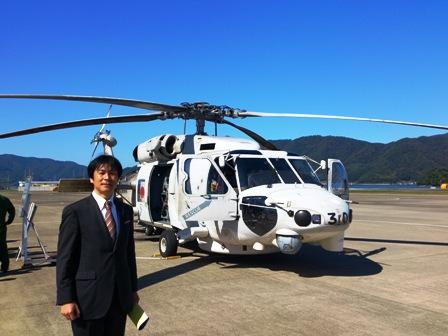 h261024:舞鶴航空基地001