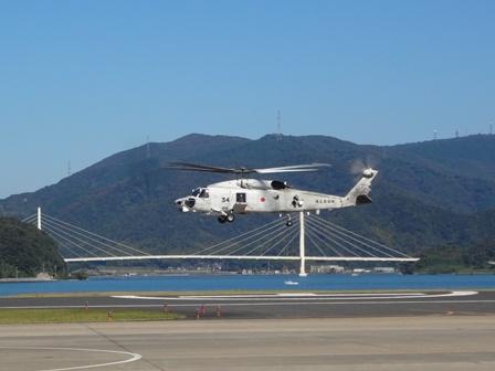 h261024:舞鶴航空基地003