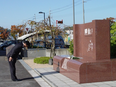 h261026:舞鶴消防顕彰祭002