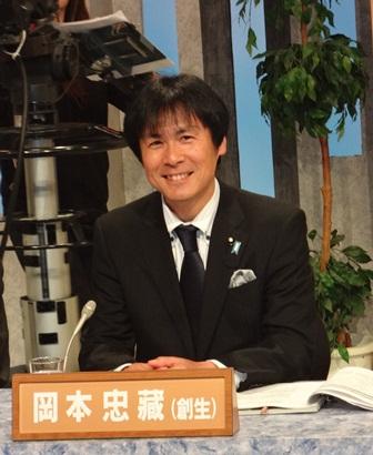 h261030:TV警察常任委員会収録002