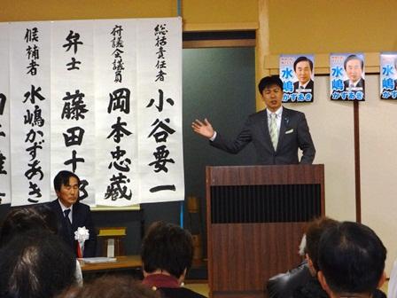 h2611:舞鶴市議選004