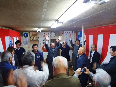 h261117:舞鶴市議選001
