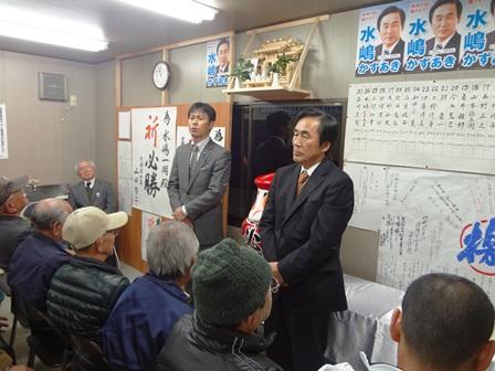 h261117:舞鶴市議選002