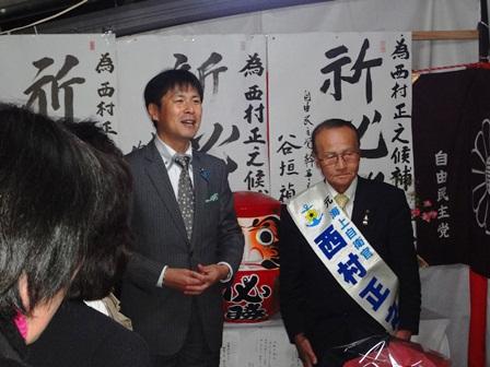 h261117:舞鶴市議選004